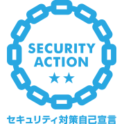 SECURITY ACTIONロゴマーク